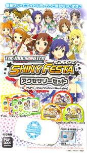 PSP用 アイドルマスター シャイニーフェスタ アクセサリーセット for PSP[ホリ]《10月予約》