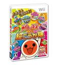 Wii 太鼓の達人Wii 超ごうか版 ソフト単品版[バンダイナムコゲームス]《発売済・在庫品》