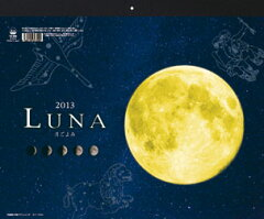 ルナ-月ごよみ-【827】2013年カレンダー【カレンダーまとめ発送対象商品】《10月予約》