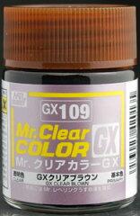 GX109 GXクリアカラー GXクリアブラウン[GSIクレオス]《発売済・在庫品》