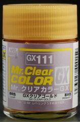 GX111 GXクリアカラー GXクリアゴールド[GSIクレオス]《発売済・在庫品》
