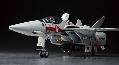 プラモデル・模型, 飛行機・ヘリコプター  148 VF-1JA