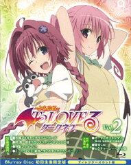 BD To LOVEる-とらぶる- ダークネス 第2巻 初回生産限定版 (Blu-ray Disc)[ジェネオン・ユニバ...