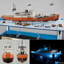 大人の超合金 南極観測船 宗谷(第一次南極観測隊仕様)(同梱不可品)[バンダイ]《01月予約》