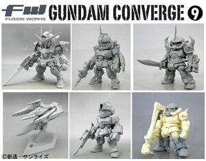 FWシリーズ GUNDAM CONVERGE(ガンダム コンバージ)9 BOX(食玩・仮称)[バンダイ]《12月予約》