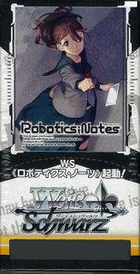 【ボックス特典付き】ヴァイスシュヴァルツ ROBOTICS;NOTES(ロボティクス・ノーツ) ブースター...