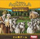 2人用ボードゲーム アグリコラ:牧場の動物たち 日本語版(再販)[ホビージャパン]《取り寄せ※...