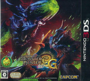 3DS Monster Hunter 3G Best Price!