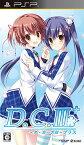PSP D.C.III Plus -ダ・カーポIII プラス- 通常版[角川ゲームス]《取り寄せ※暫定》