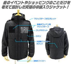 コスパオリジナル ワッペンベース多機能ジャケット2012ver./ブラック-M GEE!限定[コスパ]《取...