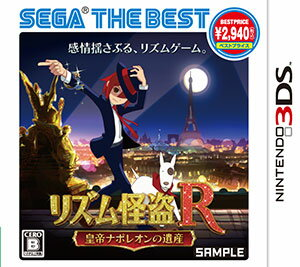 3DS Rhythm Thief: Emperor Napoleon's Legacy SEGA THE BEST