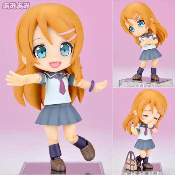 Cu-poche - Oreimo: Kirino Kousaka Posable Figure(Back-order)(キューポッシュ 俺の妹がこんなに可愛いわけがない 高坂桐乃 可動フィギュア)