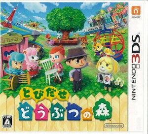 [fs01gm]3DS とびだせ どうぶつの森 ソフト単品[任天堂]《発売済・在庫品》