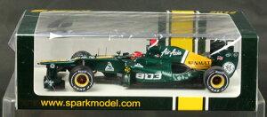 スパーク レジンモデルカー 1/43 ケーターハム CT01 2012年 マレーシアGP #20 H.Kovalainen[国...