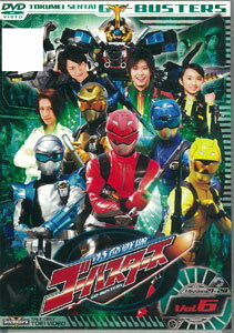 DVD Super Sentai Series - Tokumei Sentai Go-Busters VOL.6(Released)(DVD スーパー戦隊シリーズ 特命戦隊ゴーバスターズ VOL.6)