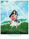 BD 映画 おおかみこどもの雨と雪 (Blu-ray Disc)[バップ]《02月予約》