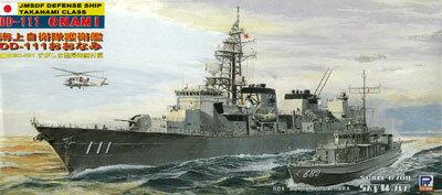 プラモデル・模型, 船・ボート 1700 DD-111