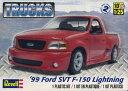 1/25 '99 フォードSVT F-150 ライトニング プラモデル(再販)[アメリカレベル]《取り寄せ※暫定》