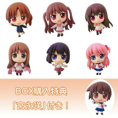 【BOX購入特典付】咲 -阿知賀編- episode of sida-A カラコレ トレーディングマスコット BOX[ム...