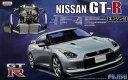 1/24 インチアップシリーズ No.131 NISSAN GT-R(R35) エンジン付き プラモデル(再販)[フジミ模型]《取り寄せ※暫定》