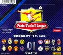 パニーニ フットボール リーグ ウエハース01 BOX(食玩)[バンダイ]《取り寄せ※暫定》