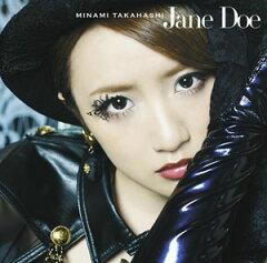 CD 高橋みなみ / Jane Doe タイプA DVD付 ドラマ「サキ」OPテーマ[ユニバーサルミュージック]《...