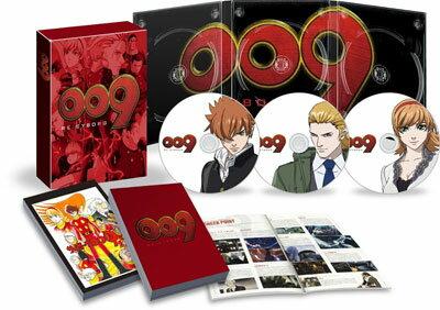 BD 009RE:CYBORG 豪華版 (Blu-ray Disc)[バップ]《取り寄せ※暫定》