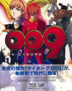 BD 009RE:CYBORG 通常版 (Blu-ray Disc)[バップ]《取り寄せ※暫定》