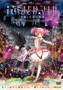 DVD 劇場版 魔法少女まどか☆マギカ [後編]永遠の物語 【通常版】[アニプレックス]《07月予約》