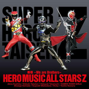 CD Hero Music All Stars Z / 蒸着 -We are Brothers- DVD付[エイベックス]《04月予約※暫定》