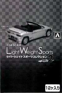 1/64 ライトウェイトスポーツコレクション Vol.2 BOX[スカイネット]《07月予約》