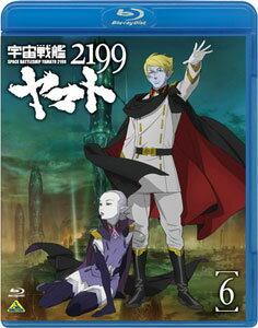 BD 宇宙戦艦ヤマト2199 6 (Blu-ray Disc)[バンダイビジュアル]《07月予約》