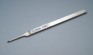 BMCタガネ 幅1.0mm[スジボリ堂]《発売済・在庫品》