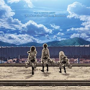 CD TVアニメ「進撃の巨人」オリジナルサウンドトラック/ 音楽:澤野弘之[ポニーキャニオン]《発...
