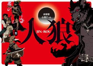 会話型心理ゲーム 人狼(JIN-ROU)[幻冬舎エデュケーション]《取り寄せ※暫定》
