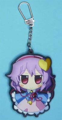 Touhou Project - Akaneya Rubber Keychain: Satori(Released)(東方プロジェクト 茜屋ラバー・キーホルダー さとり 単品)