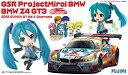 1/24 GSR ProjectMirai BMW 2012 Rd.1 Okayama (BMW Z4 GT3) プラモデル[フジミ模型]《取り寄せ※暫定》
