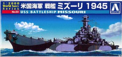 プラモデル ワールドネイビー No.3 1/2000 アメリカ海軍 戦艦 ミズーリ 1945[アオシマ]《09月予...