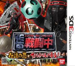 3DS 戦闘中 伝説の忍とサバイバルバトル![バンダイナムコゲームス]《10月予約》
