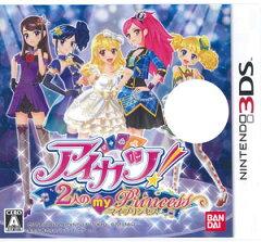 3DS 【初回封入特典付き】アイカツ! 2人のmy princess[バンダイナムコゲームス]《11月予約》