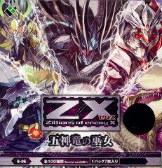 【初回特典付き】Z/X -Zillions of enemy X- 第6弾 五神竜の巫女 BOX[ブロッコリー]《10月予約》