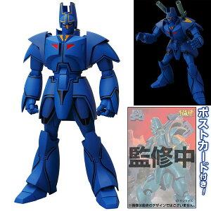 千値練×T-REX 巨神ゴーグ ダイキャストモデル【ポストカード付】[千値練]《04月予約》