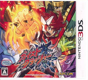 3DS Gaist Crusher Regular Edition(Released)(3DS ガイストクラッシャー(通常版))