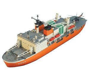 シールズモデルズ 1/700 海上自衛隊 砕氷艦 AGB5003 しらせ プラモデル[フォーサ…