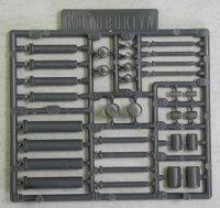M.S.G モデリングサポートグッズ プラユニット P121R シリンダー(再販)