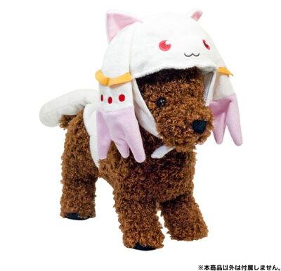 コスプレワン 劇場版 魔法少女まどか☆マギカ キュゥべえ(犬用コスプレ衣装)[ACG]《10月予約》