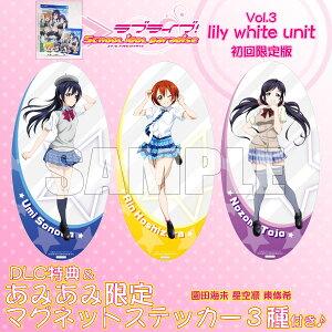 PS Vita 【DLC特典・あみあみ限定特典付き】ラブライブ! School idol paradise Vol.3 lily whi...