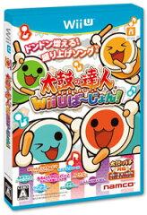 WiiU 太鼓の達人 Wii Uばーじょん! ソフト単品版[バンダイナムコゲームス]《11月予約》