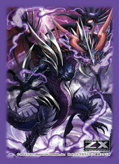 キャラクタースリーブコレクションPG Z/X -Zillions of enemy X- 滅獄竜デスティニーベイン パ...