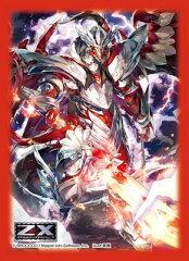 キャラクタースリーブコレクションPG Z/X -Zillions of enemy X- 皇帝竜ロードクリムゾン パッ...